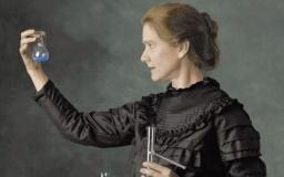 Мари Склодовска Кюри