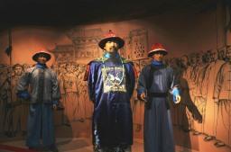 Китайский национальный герой Лин Зексу фото